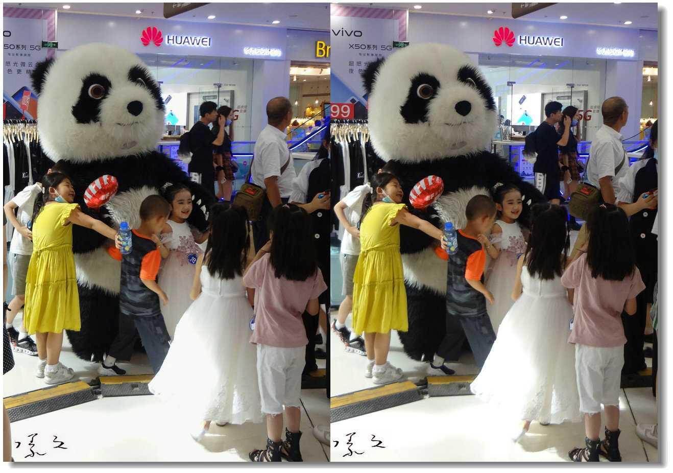 【原创】小孩子与大熊 -3