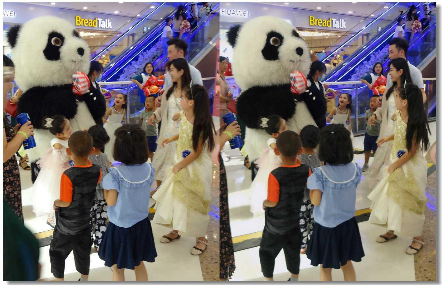 【原创】小孩子与大熊 -5
