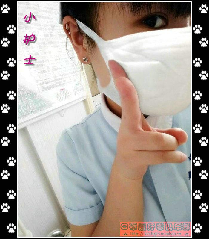 【原创】小护士