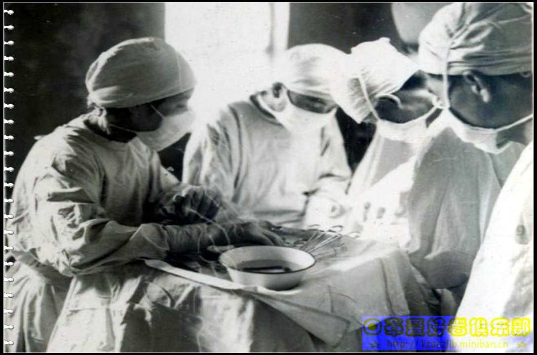 【老照片】手术室护士 -2