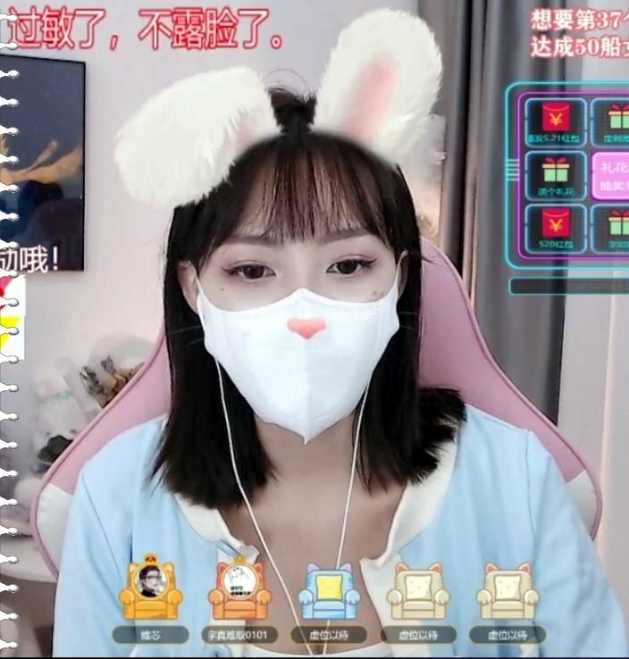 【贴图】学生妹主播 -1