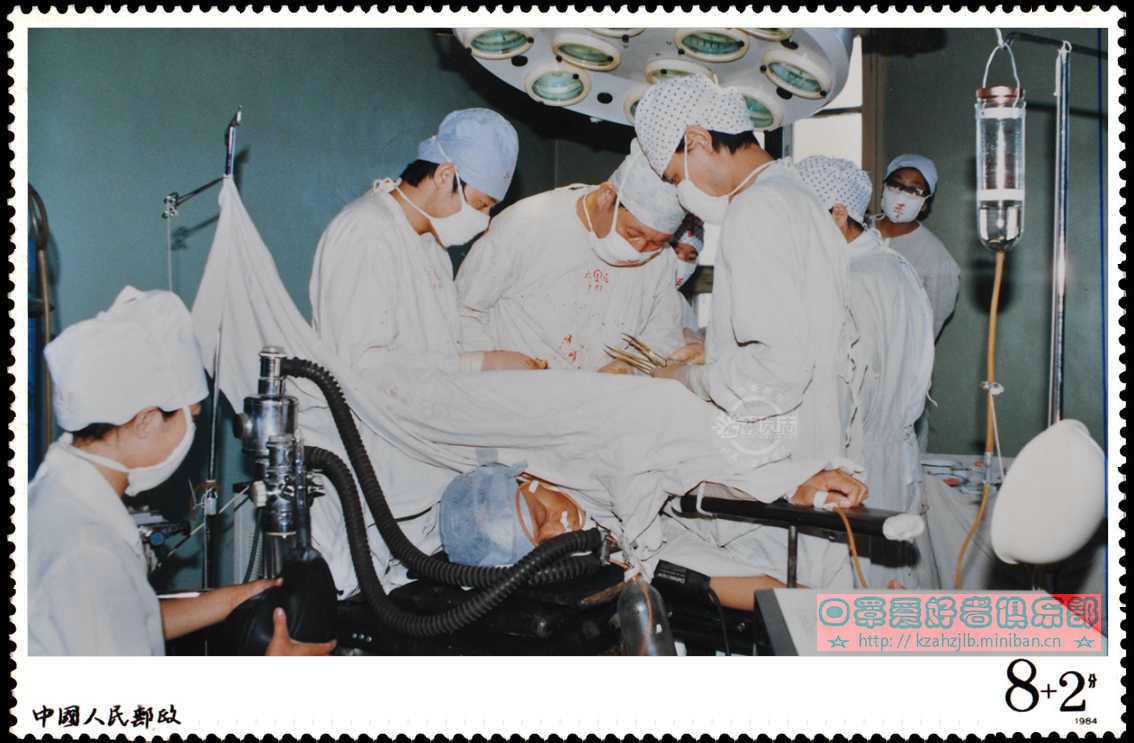【老照片】在手术室... -2